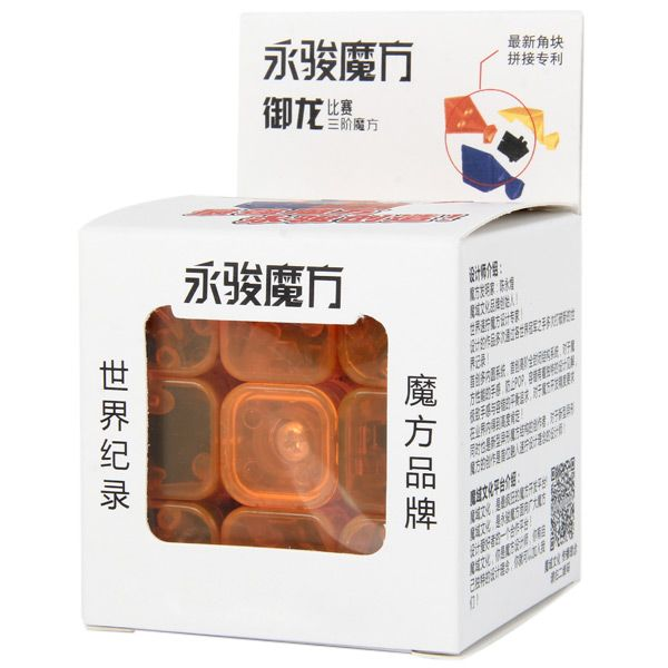 Yong Jun Yulong YJ8304 Transparent 3x3x3 Professional Three Layers Magic Cube Brain Teaser