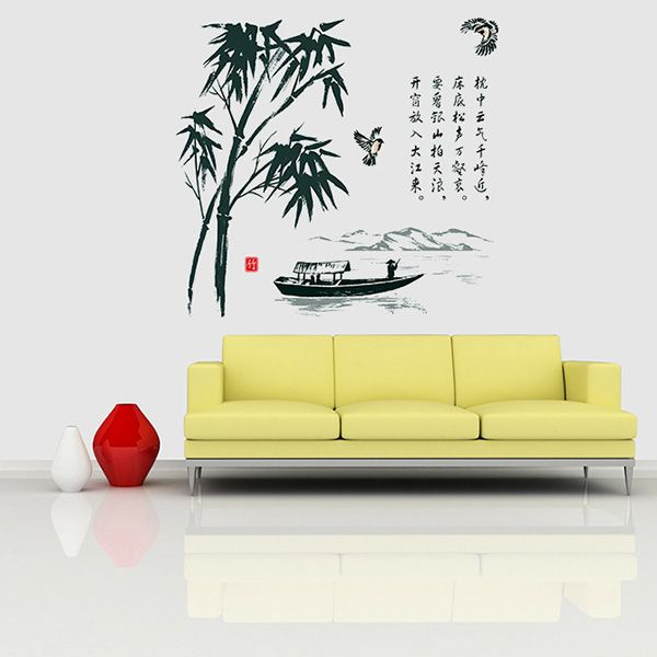 Fashion Chinese Style Bamboo Leaves Pattern Removeable Wall Stickers
