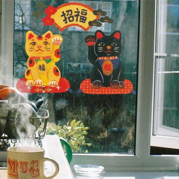 Fashion Lucky Kitten Pattern Wall Sticker For Shop Showcase Door Decoration
