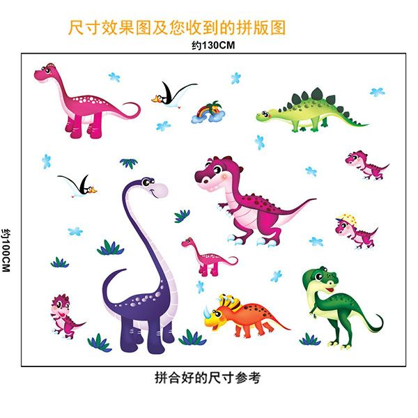 Fashion Cartoon Dinosaur Pattern Wall Sticker For Children's Bedroom Decoration
