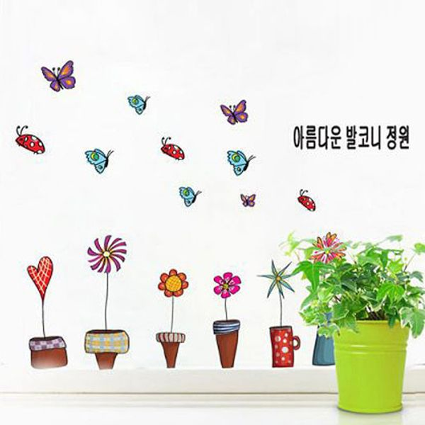 Chic Cartoon Flower Pot Pattern Wall Sticker For Bedroom Livingroom Decoration