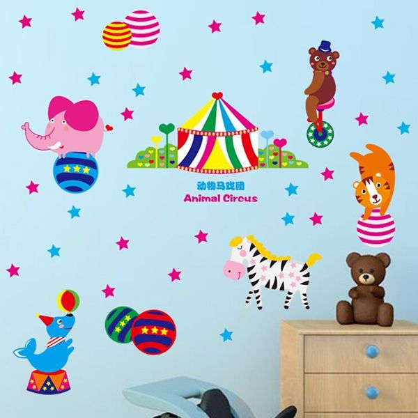 Sweet Cartoon Animal Circus Pattern Removeable Wall Stickers