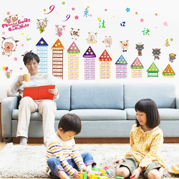 Sweet Cartoon and Multiplication Tables Pattern Removeable Wall Stickers For Children