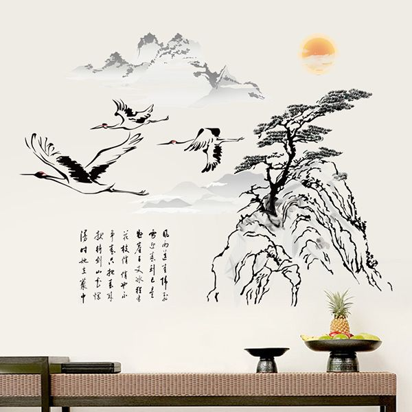 Creative Chinese Ink Landscape Painting Pattern Wall Sticker For Livingroom Bedroom Decoration