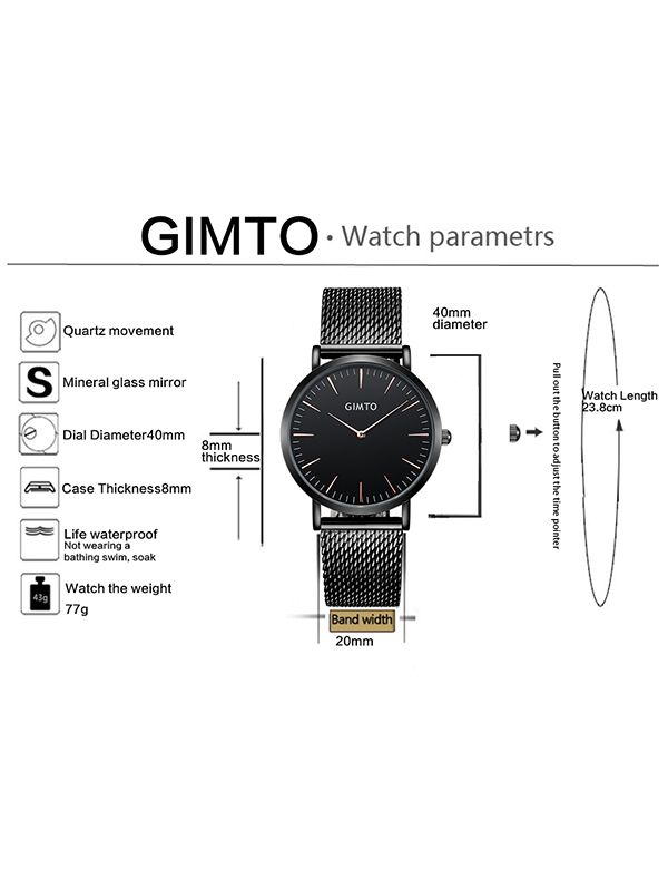 GIMTO Stainless Steel Mesh Analog Watch