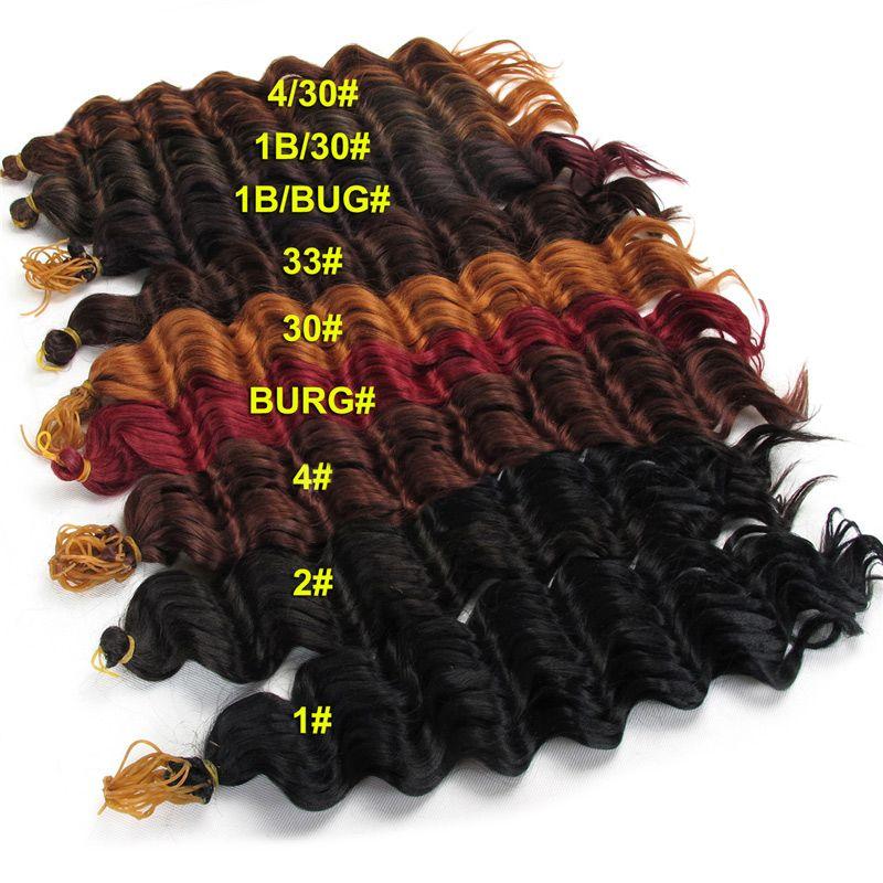 Pre Loop Wand Curl Crochet Hair Extensions