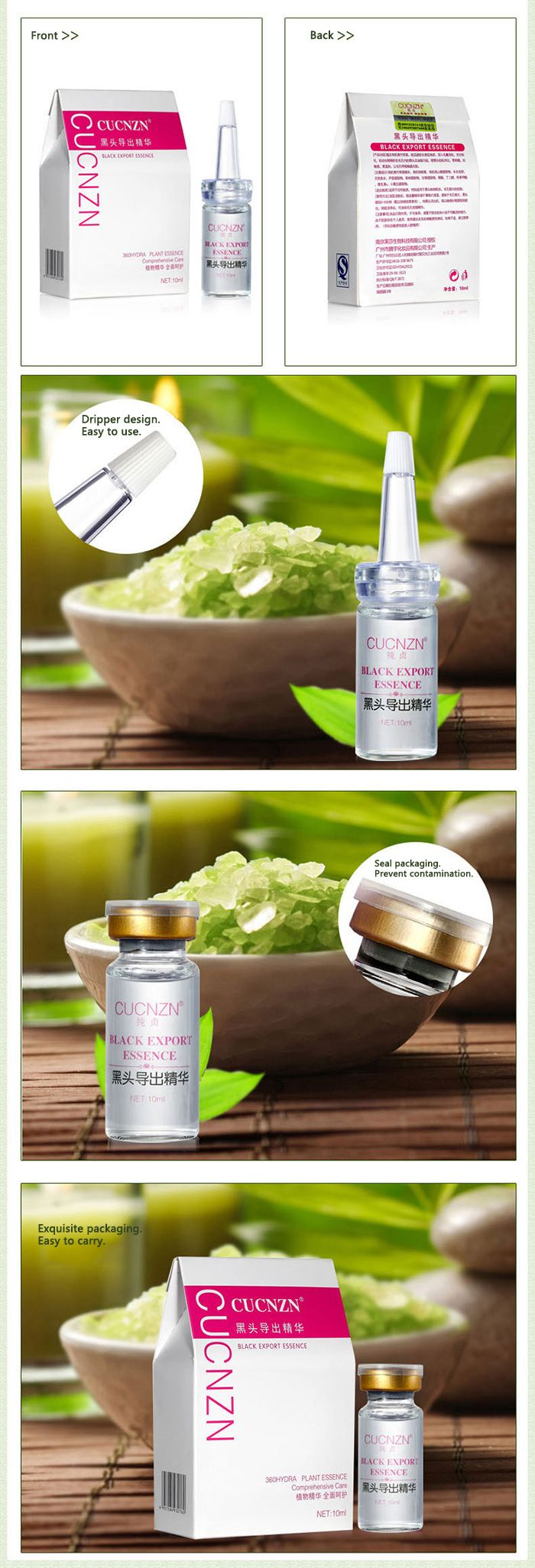 10ml*1pc Plant Essence Blackhead Leading-out Liquid