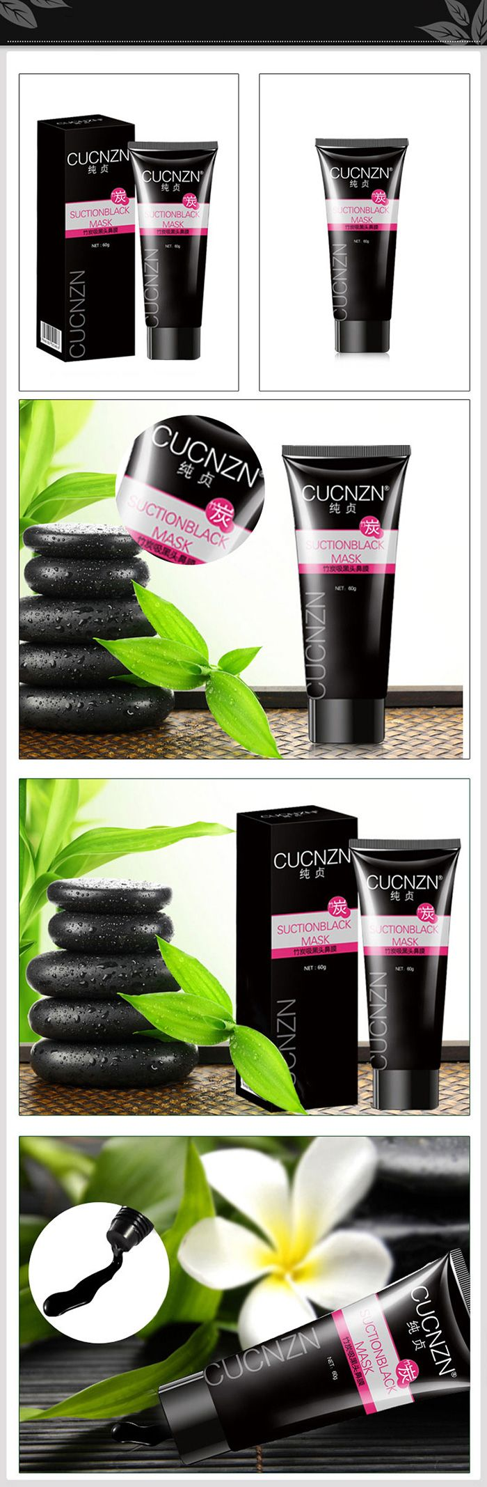 Mineral Mud Pore Cleanser Black Head Mask