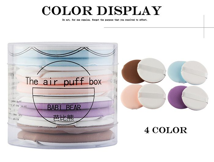 8Pcs Portable Powder Puff with Box