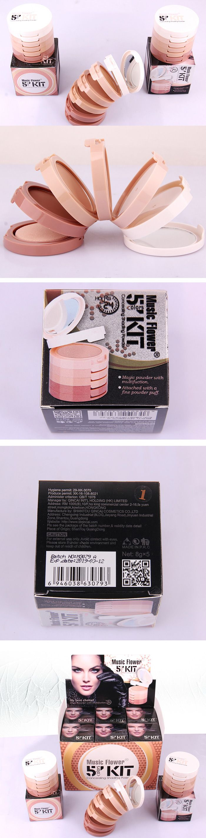 5 Colors Layered Concealing Shading Powder Kit