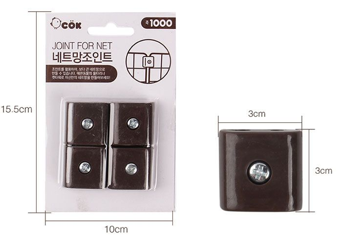 Cube Shape Metal Mesh Connecting Buckles Set