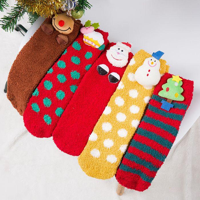 5 Pcs Non-slip Cartoon Animal Embellished Christmas Socks