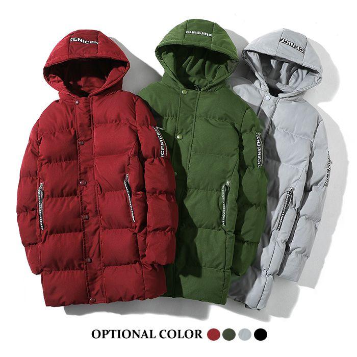 Braid Embellished Zip Up Cotton Padded Coat
