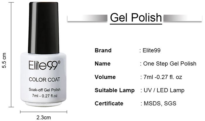 7ML 3 In 1 Soak Off UV Gel Nail Art Nail Polish
