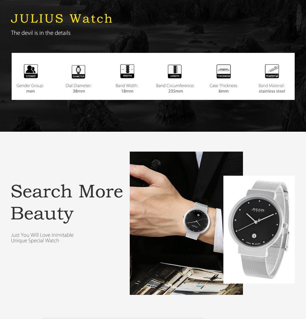Julius JA - 426M Male Ultrathin Stainless Steel Mesh Band Quartz Wrist Watch