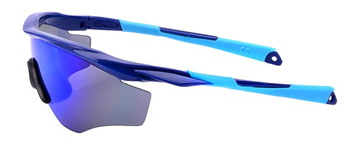 9212C4 Unisex Sunglasses Sport Glasses for Outdoor Activities