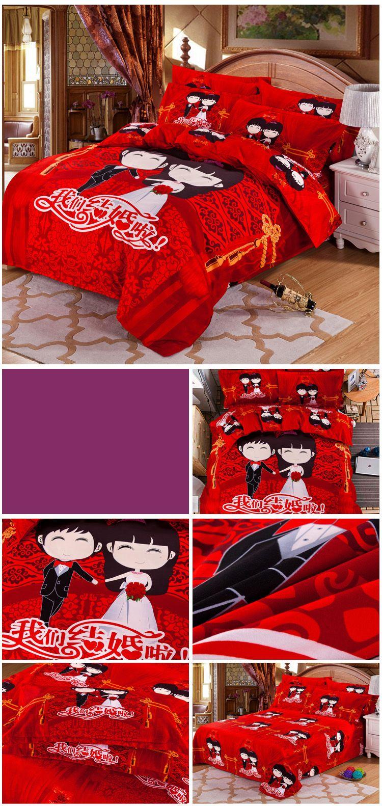 Autumn China Love Pattern Bedding article Four piece suit