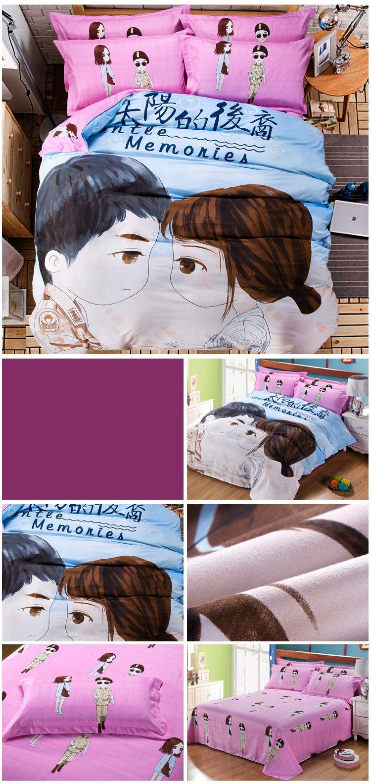 Autumn Portrait Pattern Bedding article Four piece suit