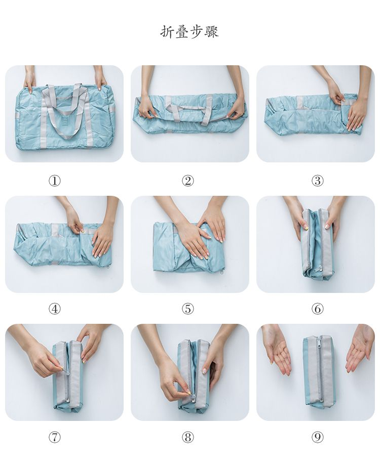 Foldable Travel Bag Luggage Bag Pants Women'S Trolley Bag Portable Light Fitness Kit Short-Distance Travel Bag Male Large Capacity