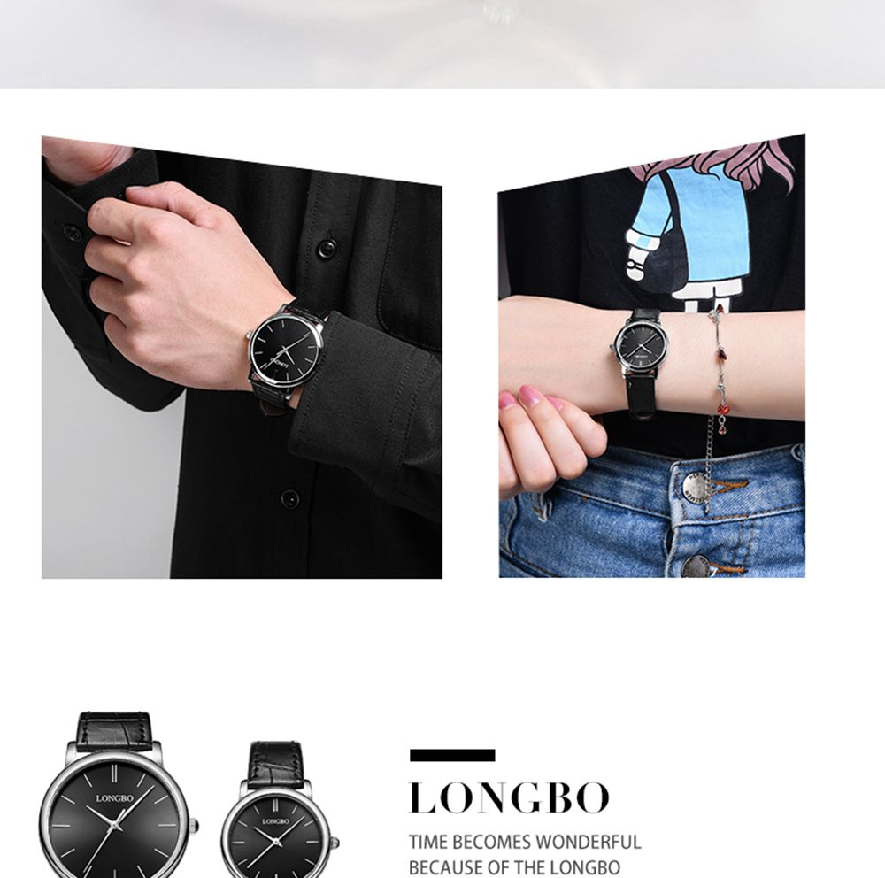 LONGBO 80321 Leisure Steel Band Couple Watch