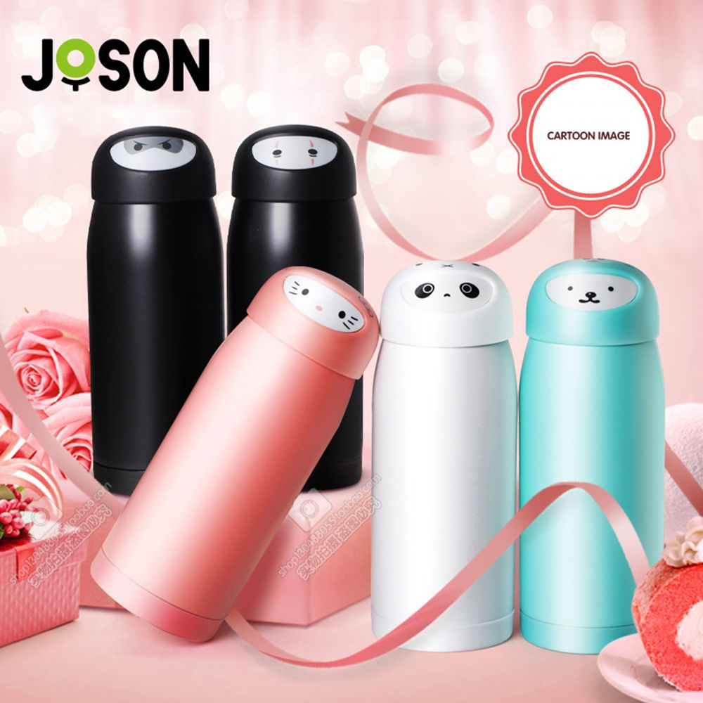 350ML Colorful Vacuum Cup