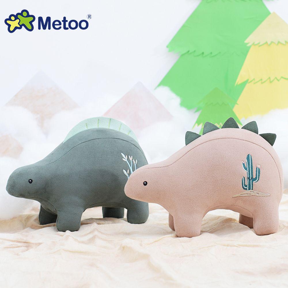 Metoo Dinosaur Plush Toy 9 inch