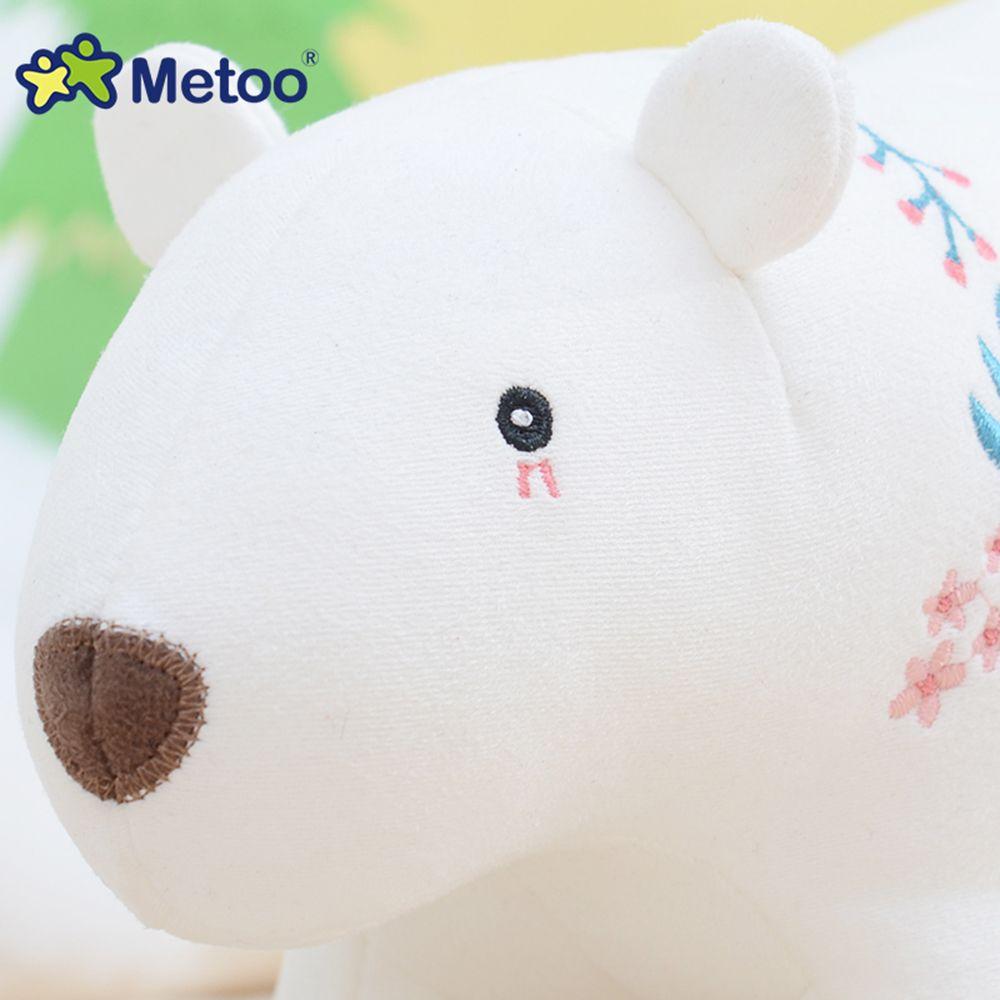 Metoo Polar Bear Doll 10 inch