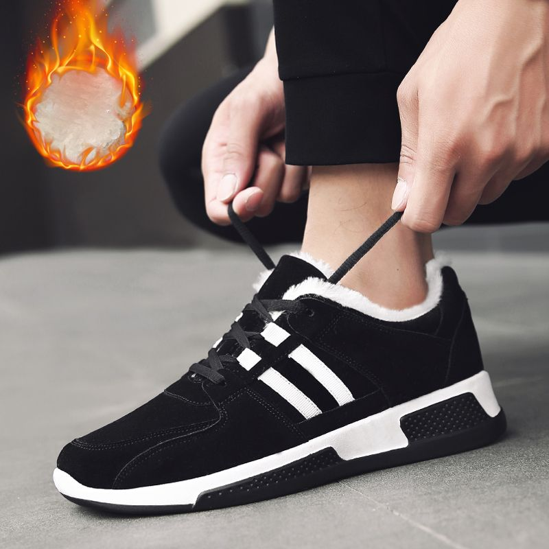 Winter Warm Fashion Leisure Shoes