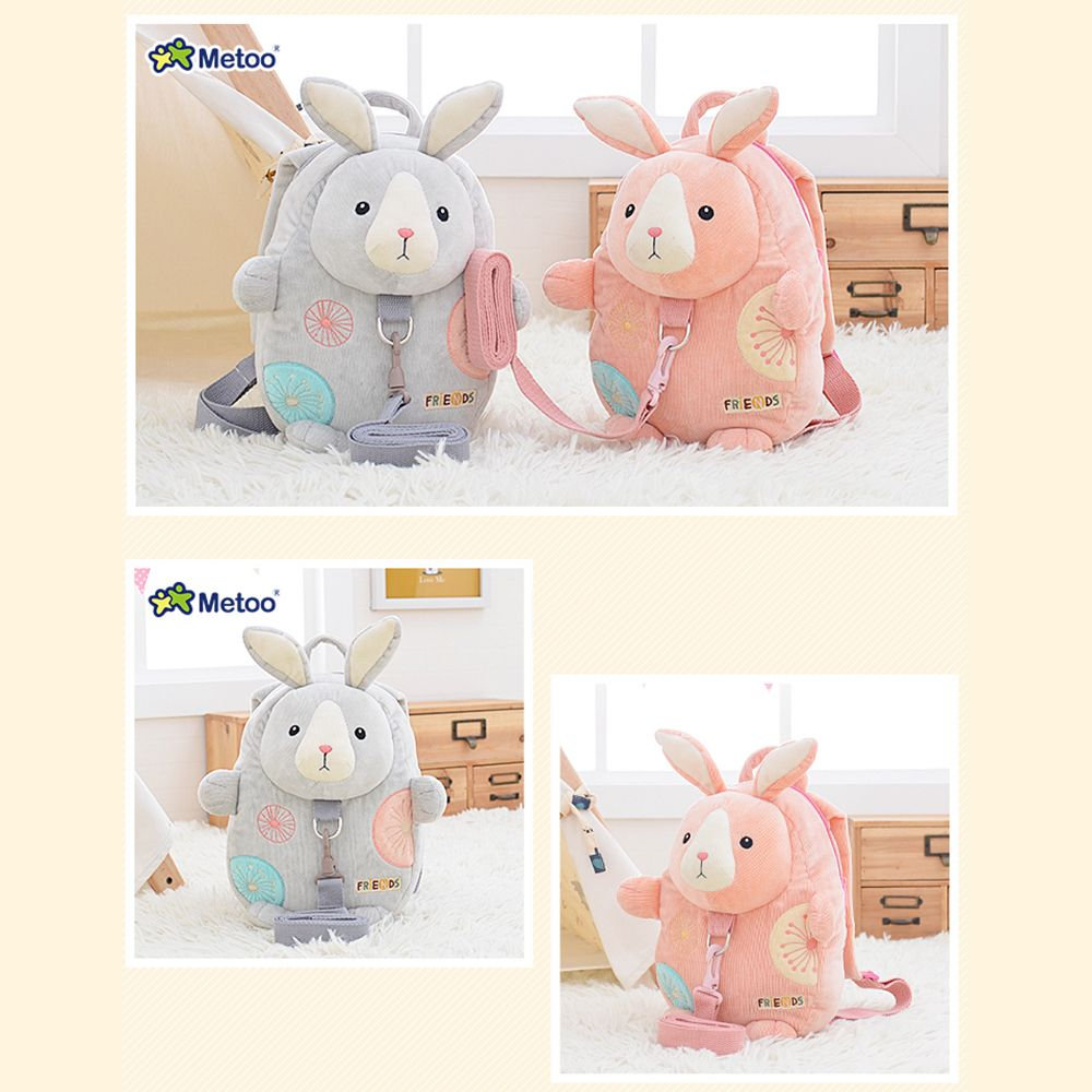 Metoo Cartoon Animal Stuffed Backpack
