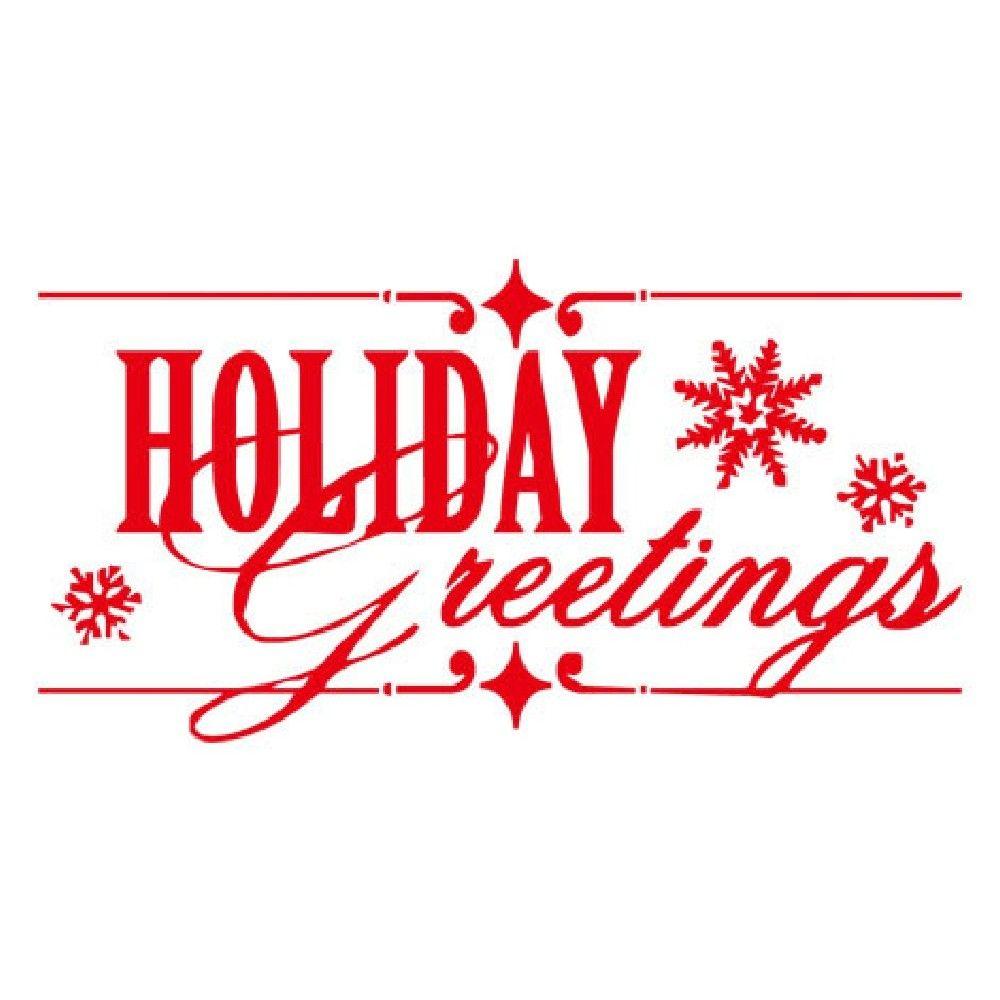 DSU Merry Christmas Vinyl Decal Window Wall Sticker