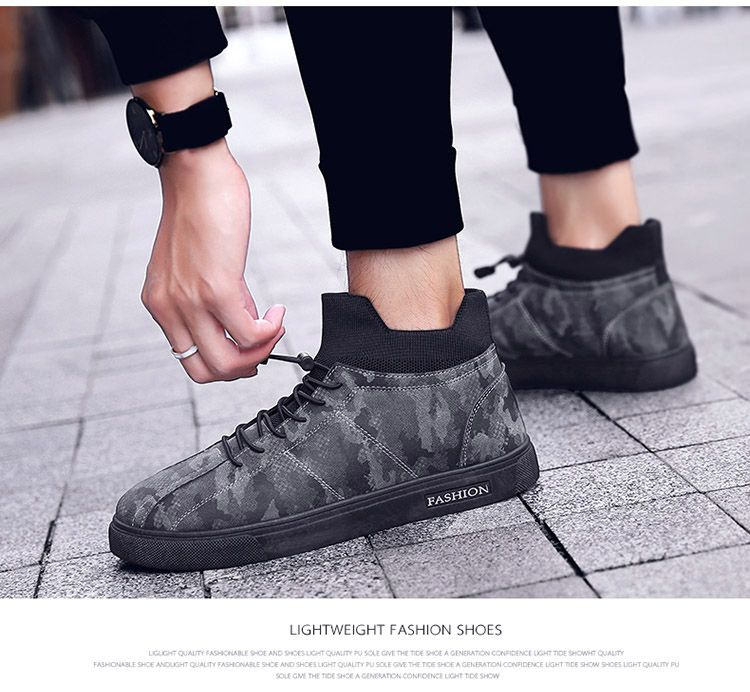 Autumn and Winter Pedal Breathable Sports Men's Shoes