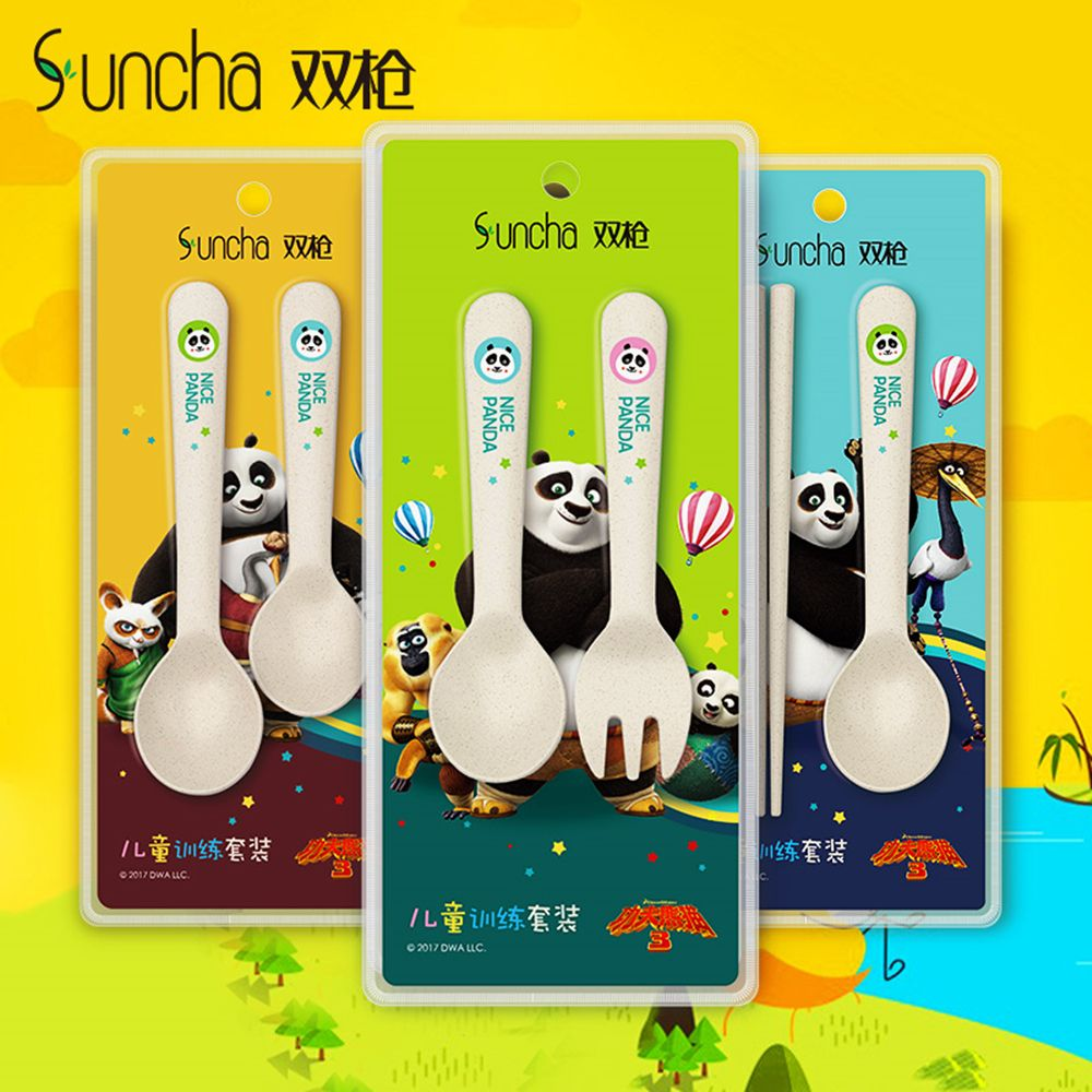 Suncha Rice Husk Fork and Spoon Tableware Set