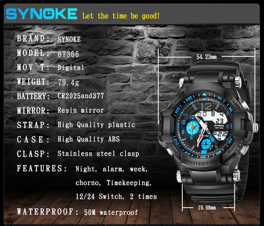 SYNOKE 67366 Outdoor Running Sports Student Electronic Watch