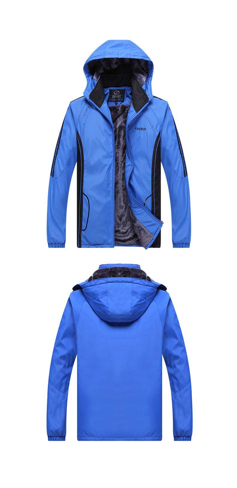 2017 New Winter Plus Velvet Hood Coat Sports Suit