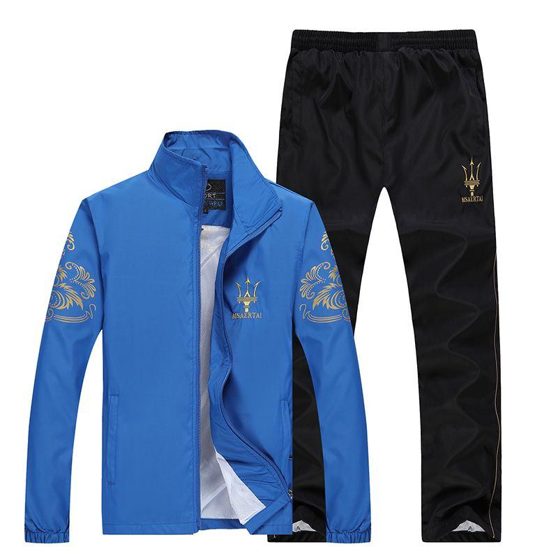 2017 Men's Autumn Running Sports Suit
