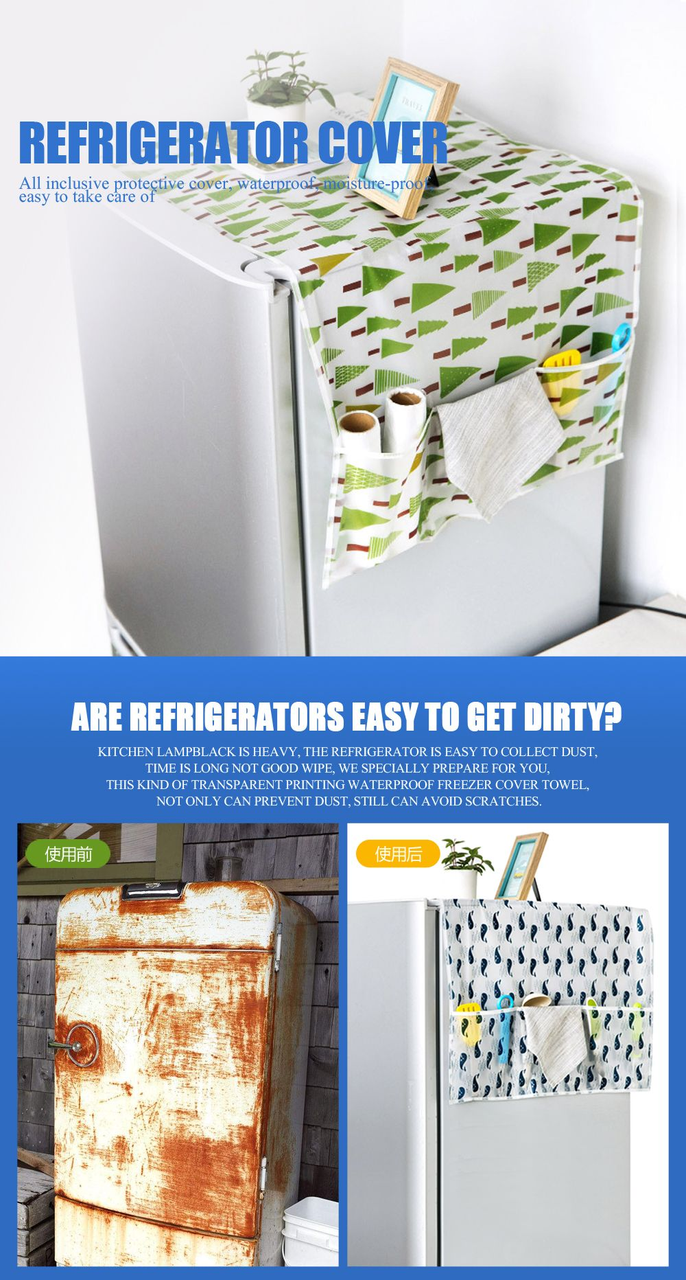 Fabric Dustproof Refrigerator Cover Sheet Hanging Storage Bag