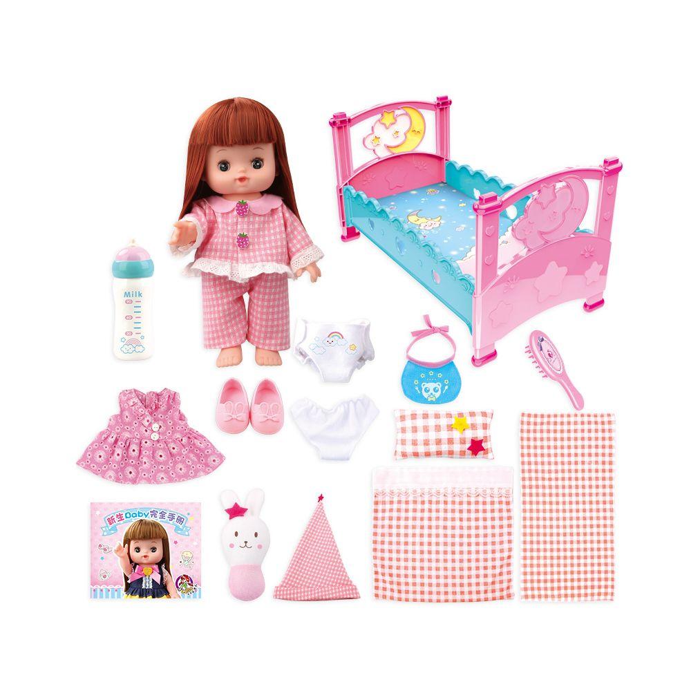 Sweet Moon Bed Baby Sleeping Toys