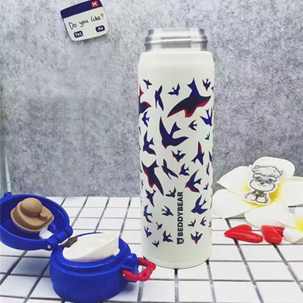 Bears bear fashion portable Swallow mug 480ml