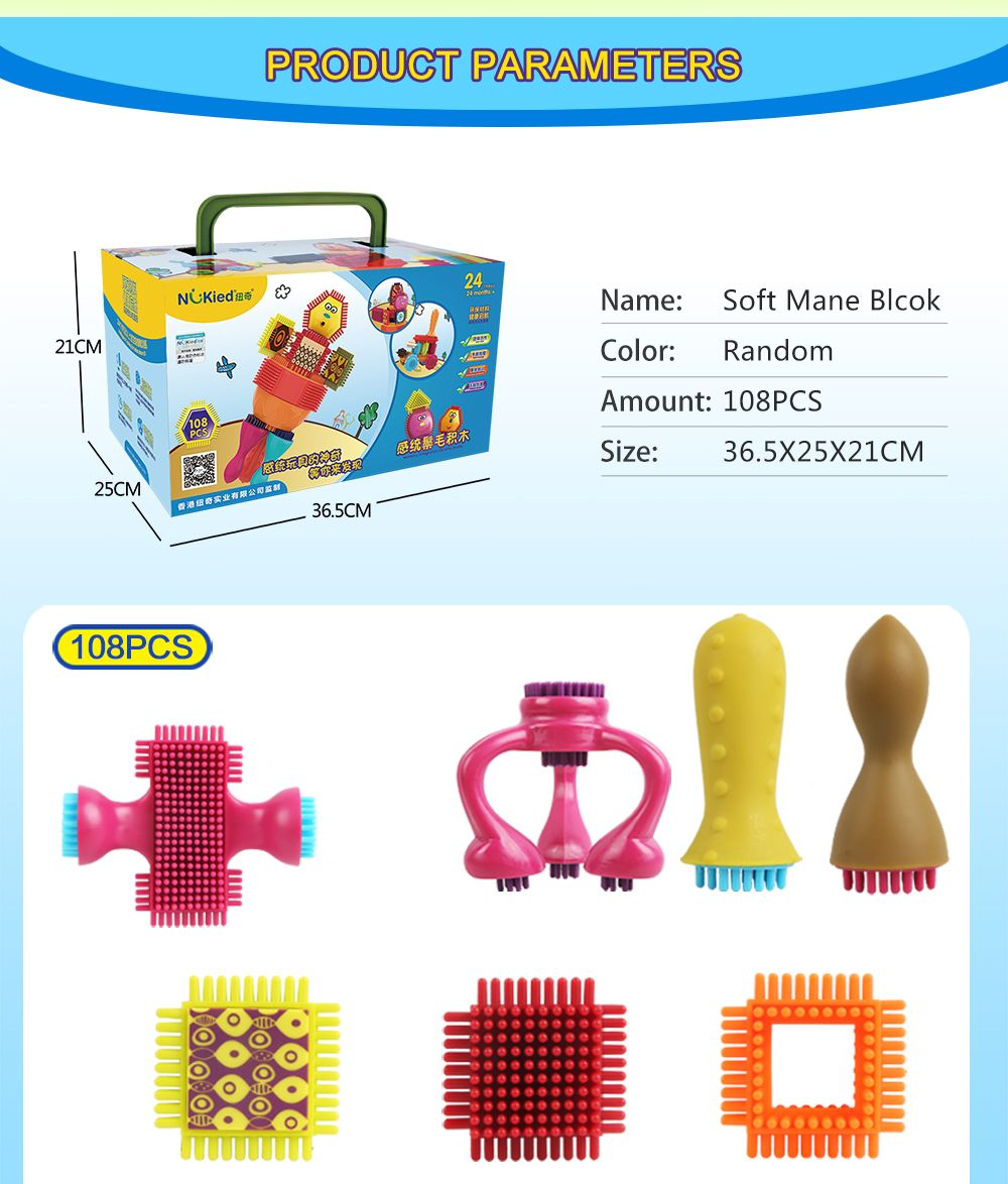 Children Early Childhood Education Mane Building Blocks One Hundred and Eight Set