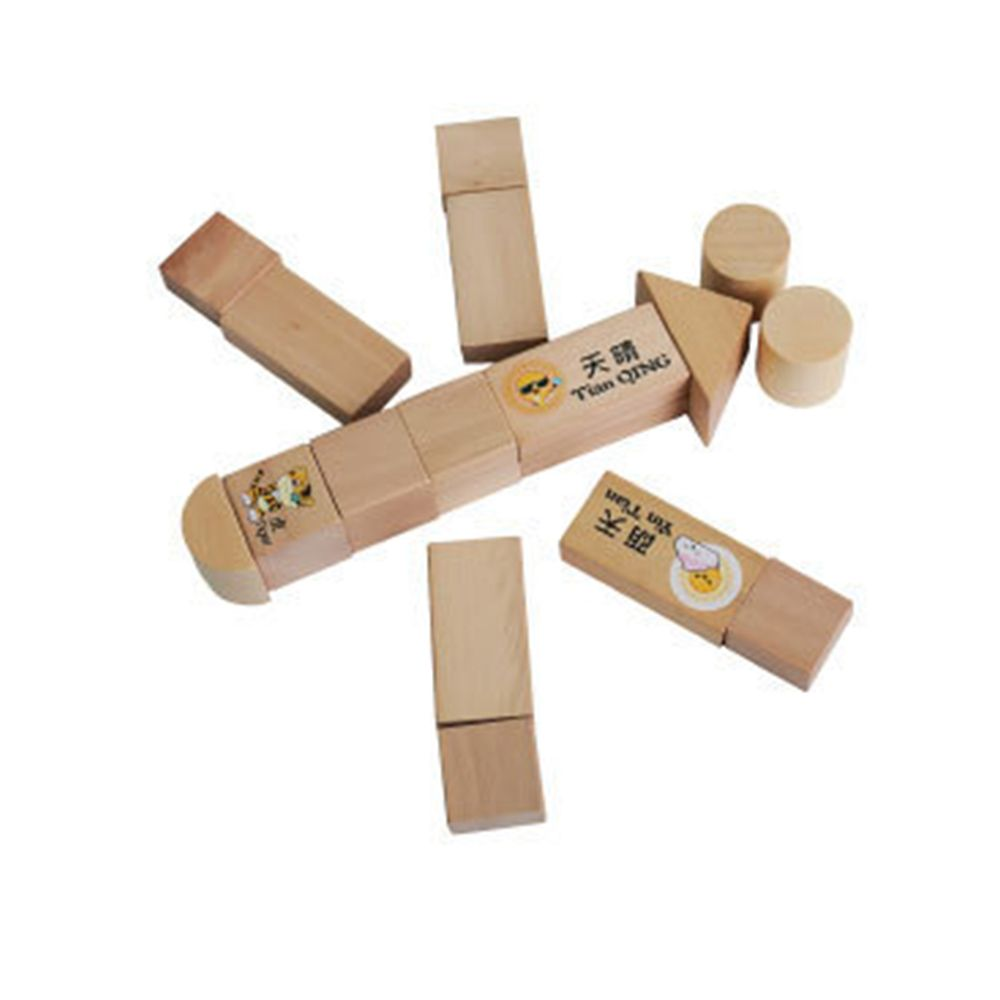 Large Wooden Block of Wooden Blocks for Children Early Education