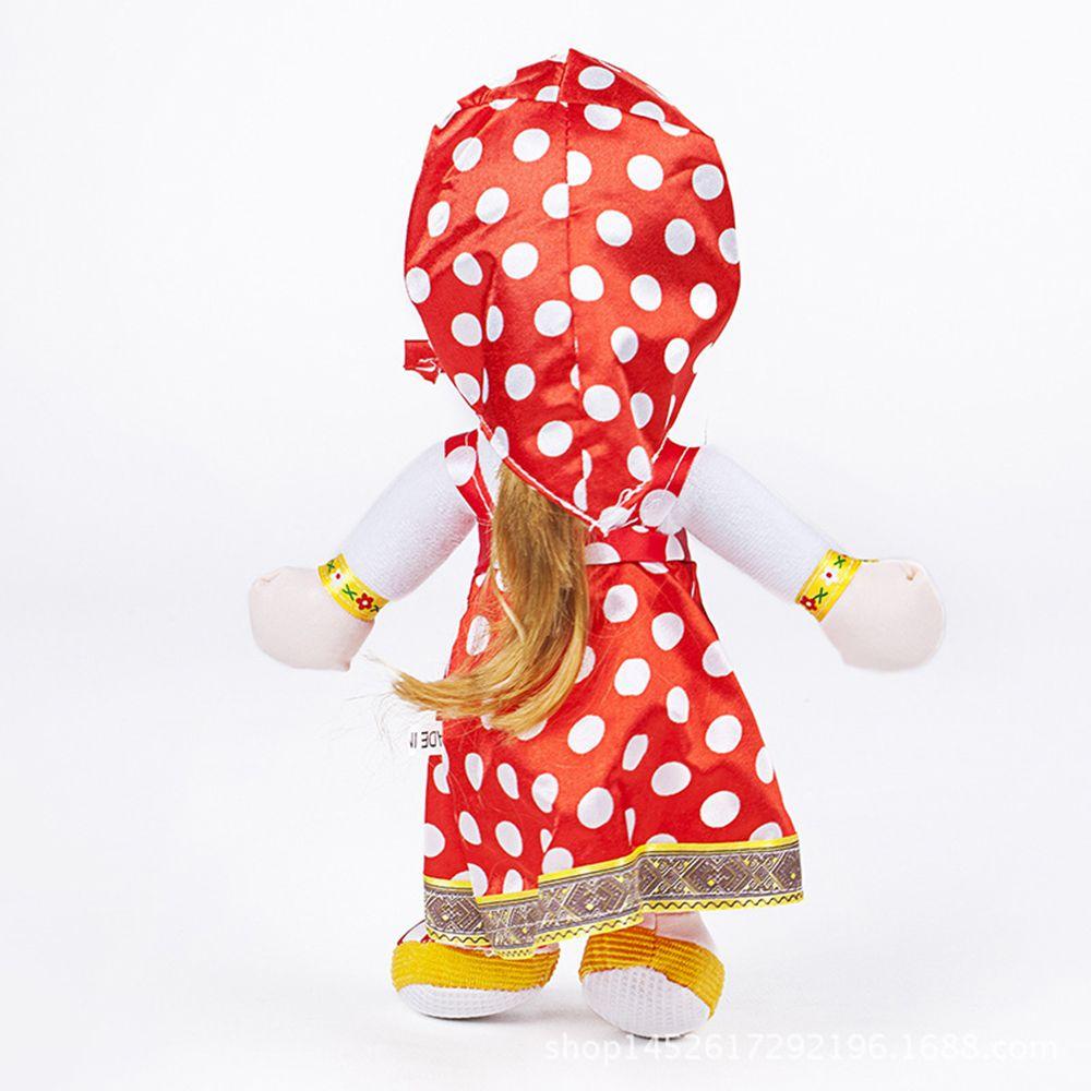 22 Cm Lovely Flower Girl Super Soft Plush Toys