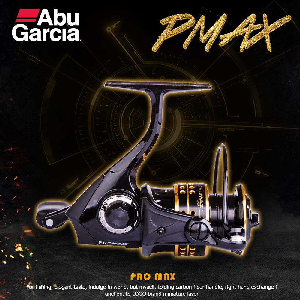 Abu Garcia PRO MAX 5 High Value 6+1 Ball Bearing 6.5lb Carbon Fiber Max Drag Spinning Fishing Reel