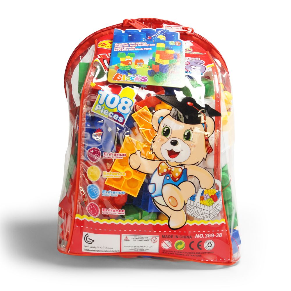 Children pp big granule puzzle early education plastic collage of building block toy small backpack collection
