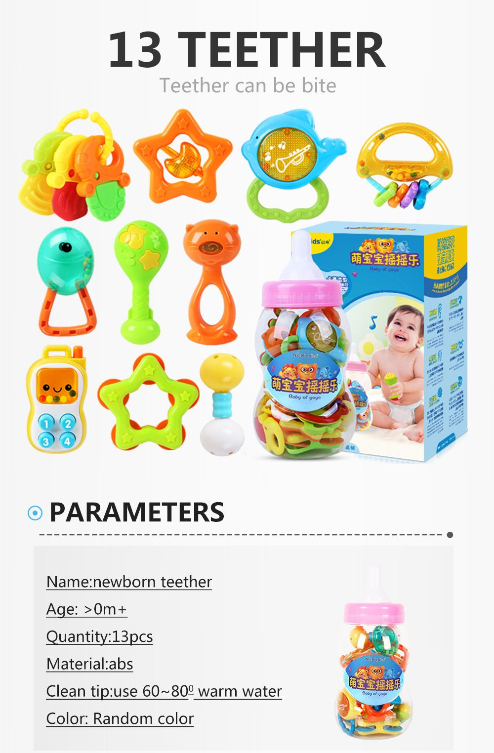 Baby Teether 13 Pcs Set Cute Colorful Teething Hand Bell