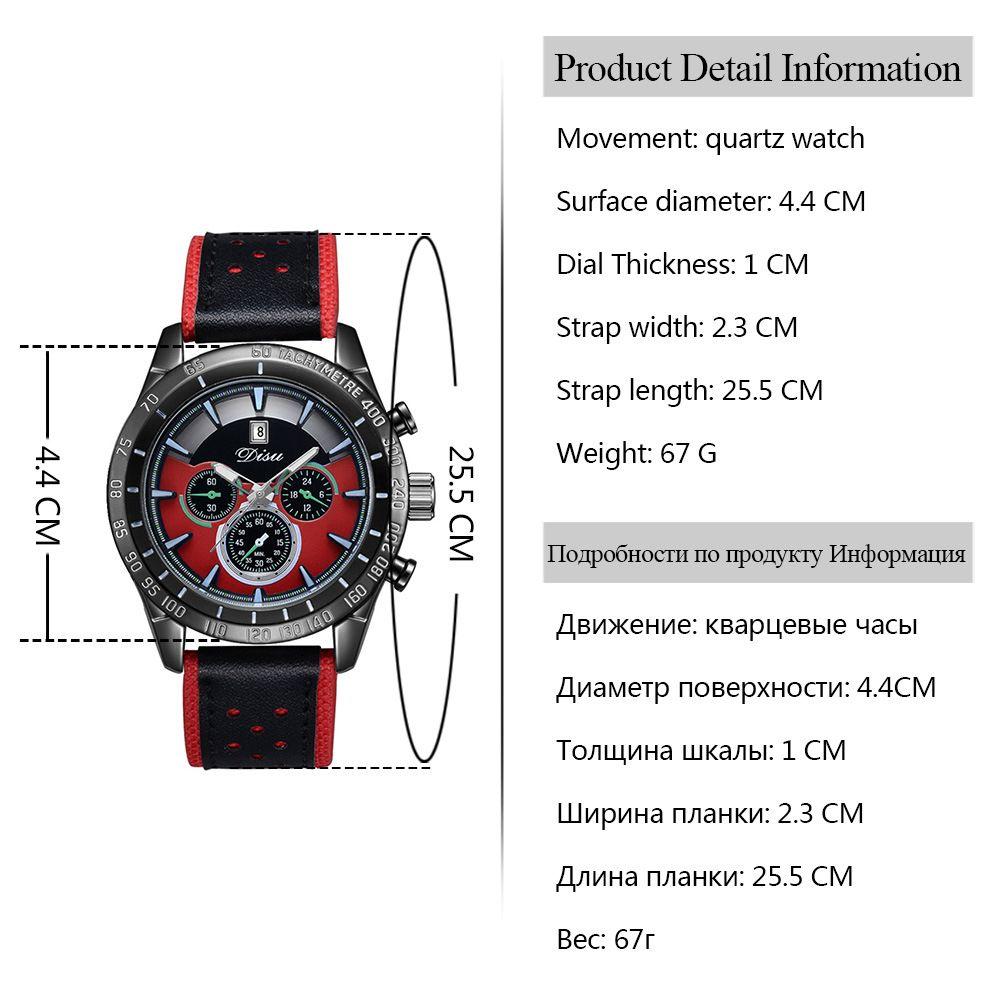 Disu Popular Fashion Watches Men's Casual Sport Quartz Watch