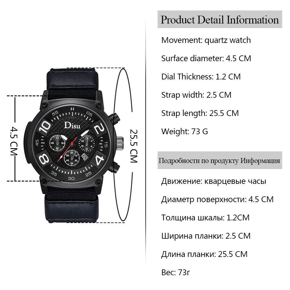 DISU Brand Large Dial Quartz Watch Male Fashion Hot Style Men Leisure Sports Calendar Quartz Watch