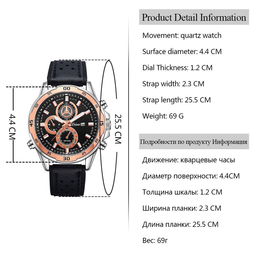 Disu Fashion Business Double Dial Sport quartz Watch