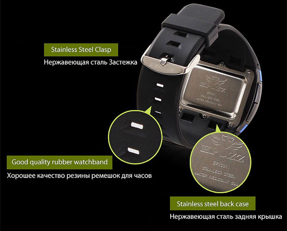 EPOZZ 1301 Dual Display Watch 50M Waterproof Alarm Clock LED Men Watch