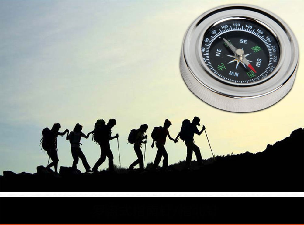 FEIRSH Outdoor Travel Supplies Mountaineering Compass Compass Guidance Tool Teaching Compass Telescope Accessories