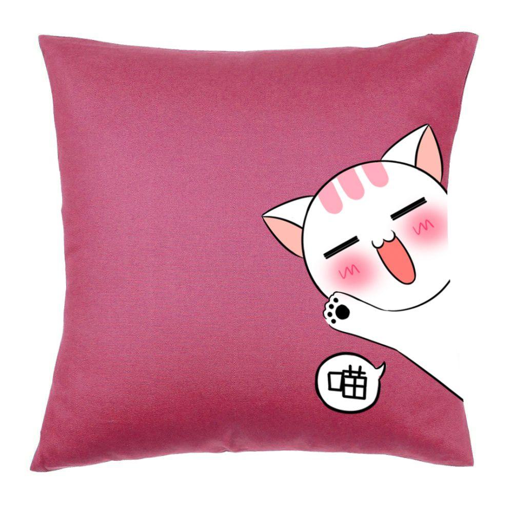 Cartoon Cute Cat Pattern Bedroom Pillow Covers